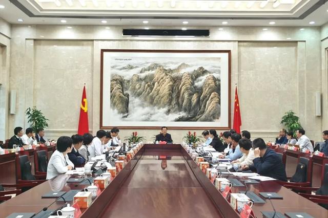宁波召开市政府常务会议 部署常态化疫情防控工作