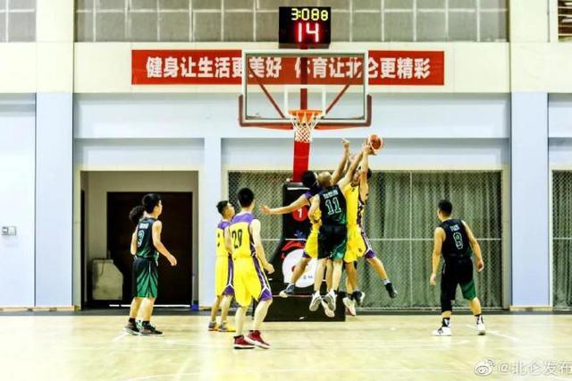 北仑全民运动会篮球比赛开幕 近400名篮球爱好者参与