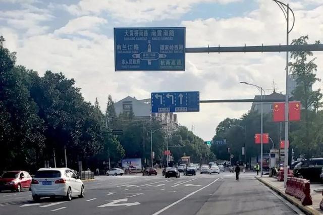 余姚两个重要路口改造工程完成 于前天开始全线通车