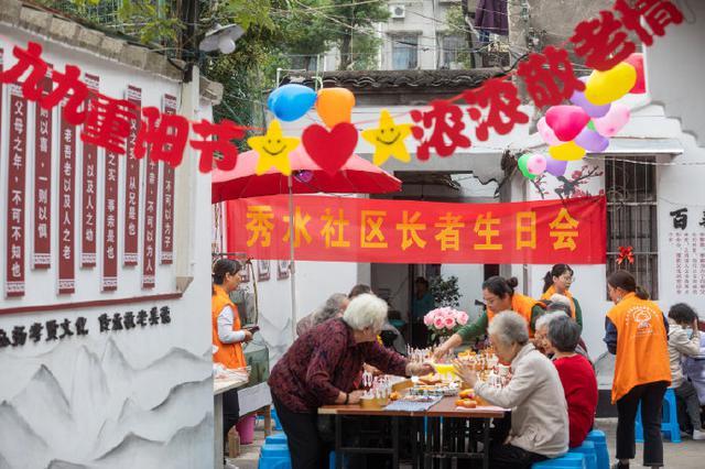 海曙80岁以上老人共度重阳佳节 祝愿老人们身体健康