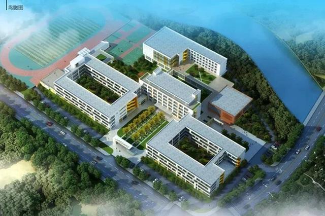 宁波发布本周重要消息速览 象山开工建设两所学校