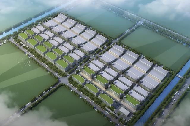 象山万洋众创城项目正式落户石浦 计划投资约50亿元