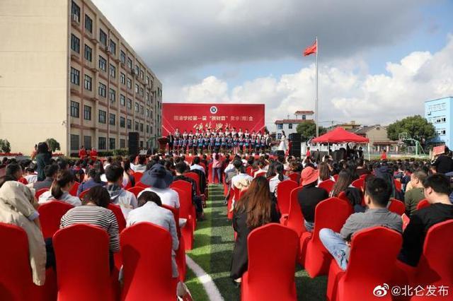 北仑霞浦学校举办颁奖典礼 55名教师和218名学生获奖