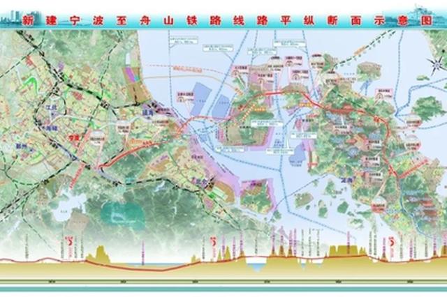 甬舟铁路初步设计获批 建成后宁波至舟山站约半小时