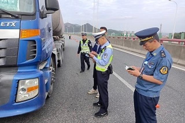 北仑强化危化品运输车辆管理 确保道路交通环境安全
