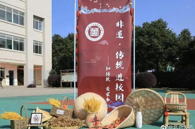 北仑举办非遗·传统进校园活动 大力展现特色非遗文化
