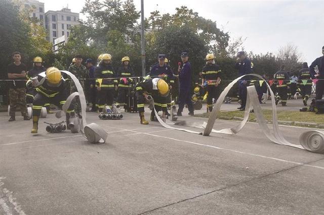 象山举办专职消防队比武竞赛 共80余人参加此次竞