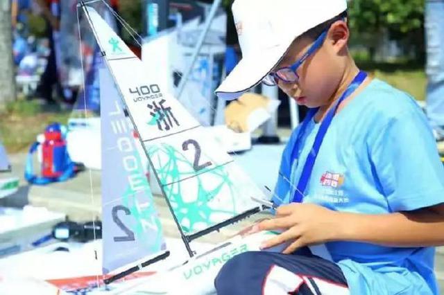 象山东谷湖举行航海模型公开赛 吸引全省区帆友参加