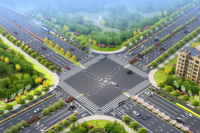 鄞州句章东路工程举行开工仪式 该片区交通将完善
