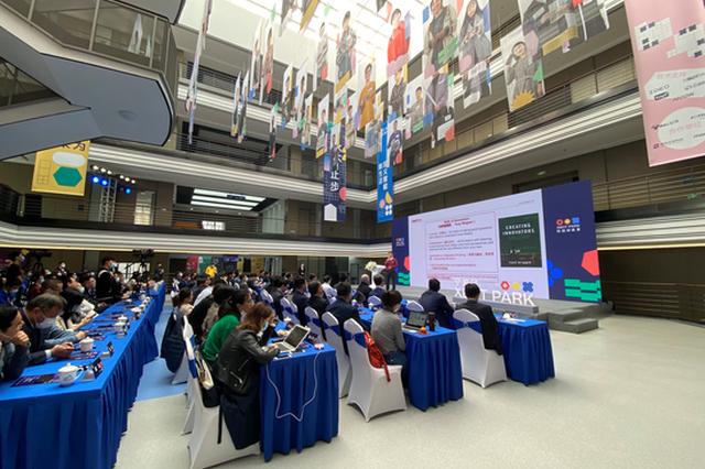 2020智能C端科创训练营在宁波海曙开营