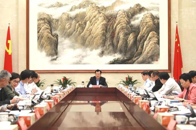 裘东耀主持召开市政府常务会议 学习贯彻讲话精神
