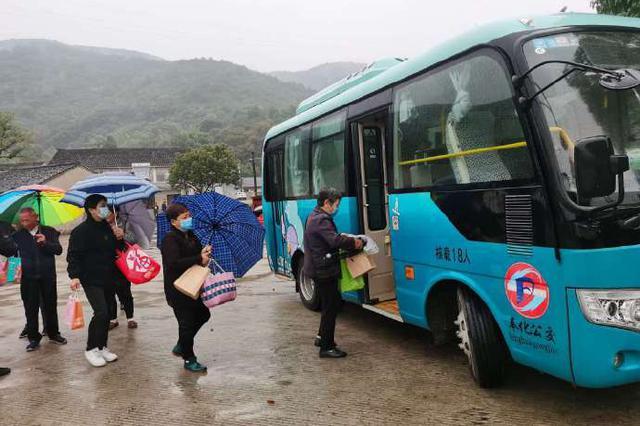 奉化小山村开通公交专线 进一步便利周边村民的生活
