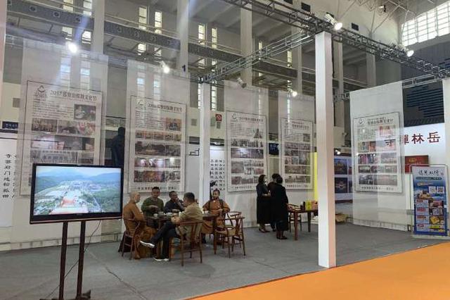 奉化弥勒文化元素在宁波佛事用品博览会中精彩亮相