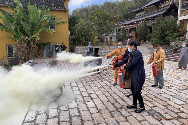 象山报德寺举行消防演习 提高场所人员自救防范能力