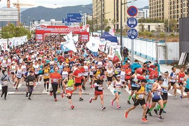 象山大目湾半程马拉松赛鸣枪开跑 4000名选手参与