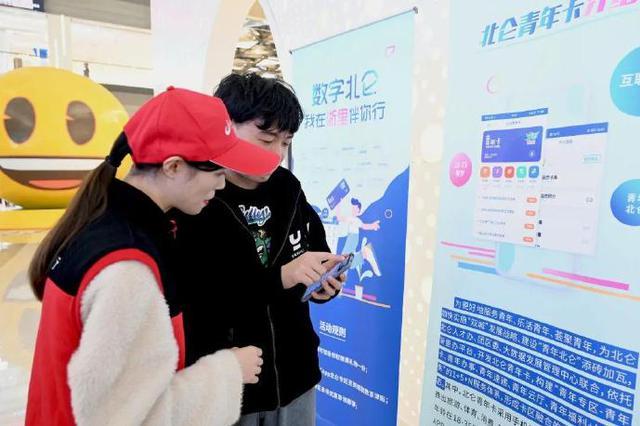 北仑推进浙里办APP宣传推广工作 线上线下共同推行