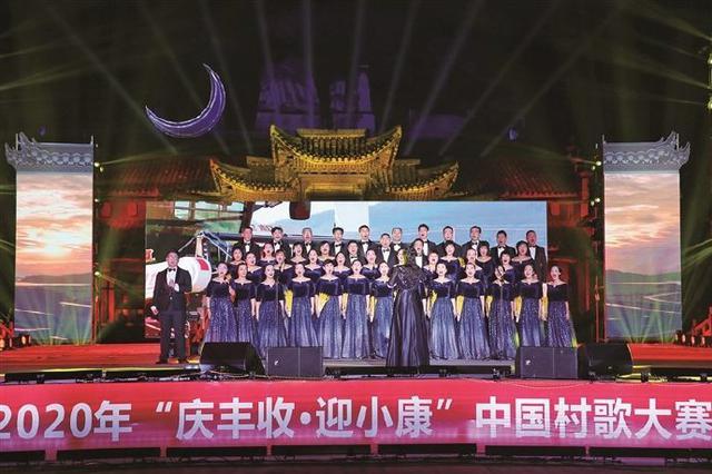 中国村歌大赛落下帷幕 象山旭拱岙村歌荣获二等奖