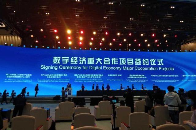 北仑打造全球模具工业互联网示范基地 总投资5亿元