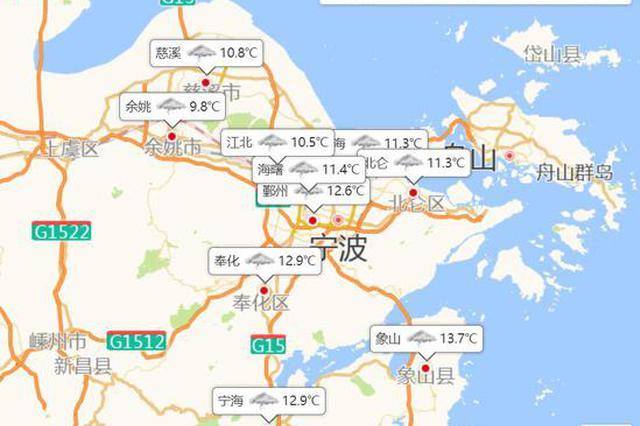 宁波今天阴有时有小雨明天阵雨 今天最高气温13~15度