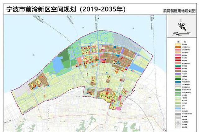 宁波前湾新区空间规划来了 明确发展相关具体内容