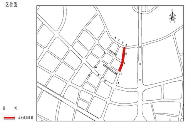 甬海曙片区将新建两条道路 公示时间至2020-11-29