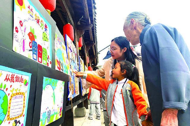 象山春晖幼儿园举办主题画展 吸引众多村民驻足观看