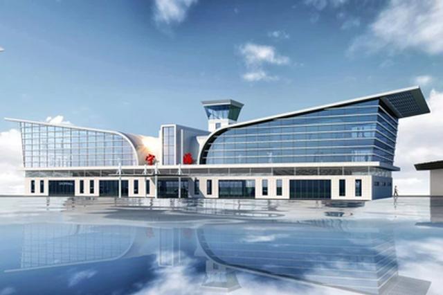 宁海通用航空机场昨日开工建设 用地规模约487.1亩