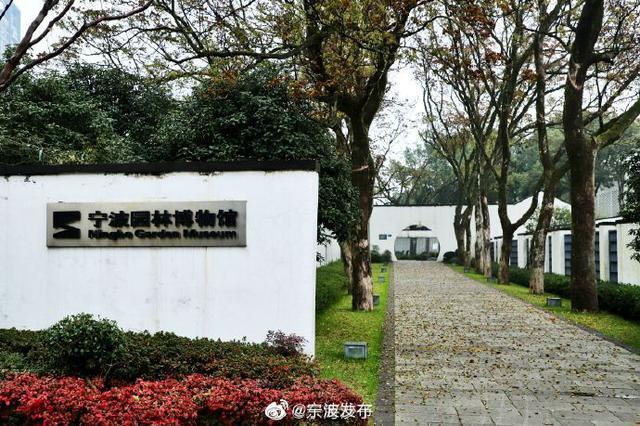 宁波园林博物馆富含江南园林气息 雨中游玩更有滋味