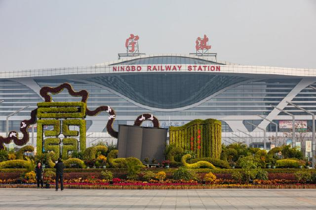 宁波南站综管办提升城市客厅形象 打造一流综合枢纽