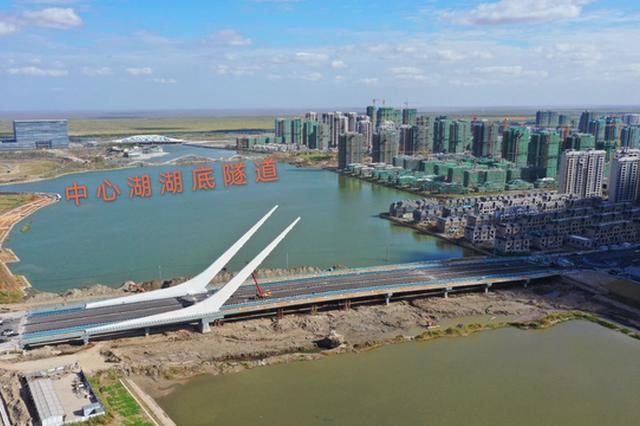 杭州湾新区中心湖隧道已全部完成 已实现全线贯通
