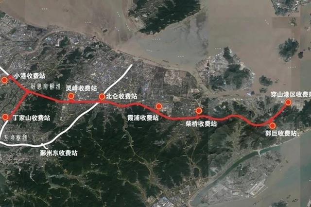 北仑高速客车ETC免费通行延长2年 实施暂至2022年