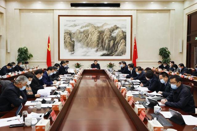 裘东耀主持召开政府常务会议 听取工作报告起草情况