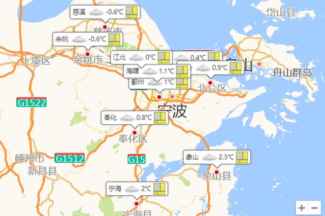 甬今天阴偶有飘雪最高温0度 明天晴到少云最低温-7度