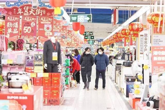 北仑消费市场抢占新年商机 元旦期间实现销售额1亿元