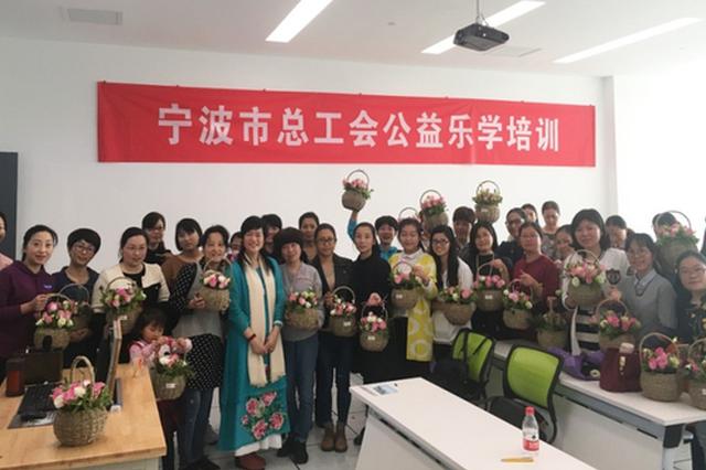 宁波倡议在甬职工留甬过春节 并安排500万元专项资金