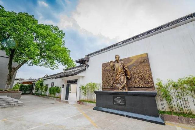 北仑张人亚党章学堂入选省级红色旅游教育基地名单