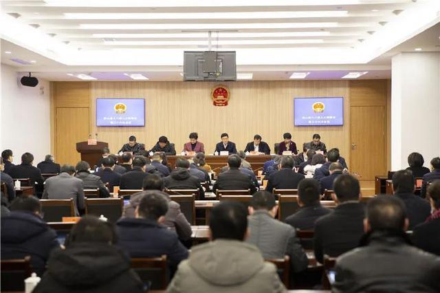象山召开十八届人大常委会会议 县委书记潘银浩出席