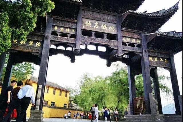 浙江确定新增11家为4A级旅游景区 宁波一家景区上榜