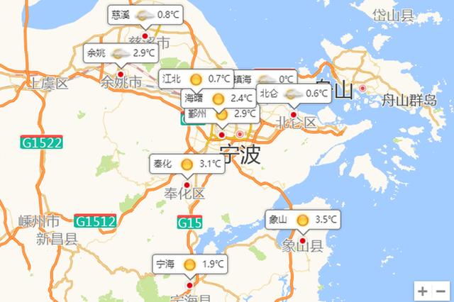 宁波今天到明天晴到多云 最高气温20度最低气温6度