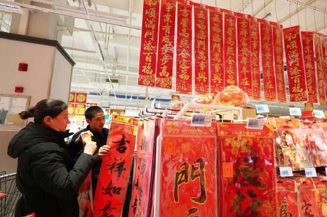 北仑各超市过年的气氛十分浓厚 放眼望去一片红通通