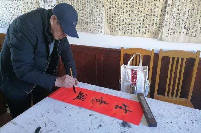 北仑白峰开展新年写对联活动 送上新春的美好祝福