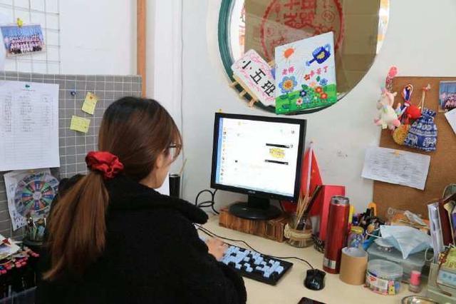 北仑拉开云上家长开放日帷幕 在网络上共享学生生活
