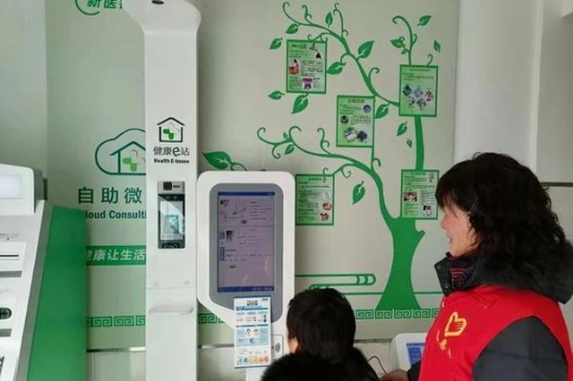 海曙启用首个自助微诊室 山区群众省时省力又省钱