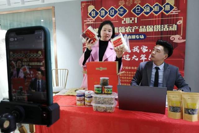 北仑举办专场直播活动 相关企业负责人线上销售产品