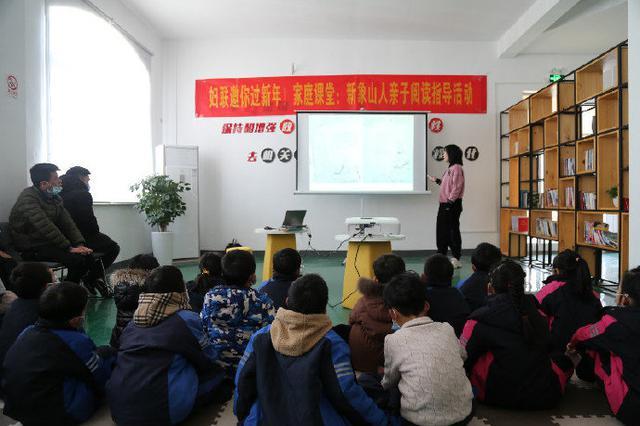 象山推出家庭课堂等品牌活动 鼓励大家留在象山过年