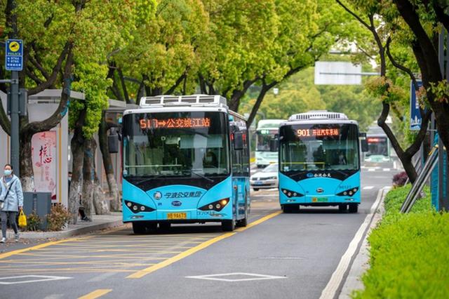 宁波发布春节期间公交安排 保障重点区域实时运力