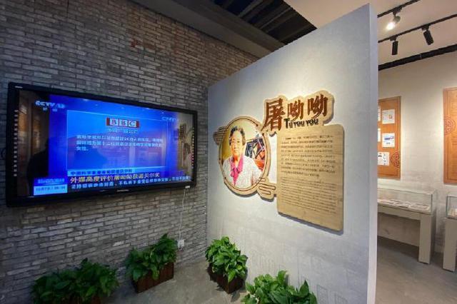 屠呦呦个人展在宁波教育博物馆开启 吸引市民参观