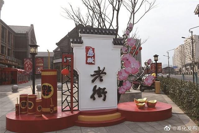 奉化不少楼宇换上新年装扮 为新春佳节增添一笔色彩