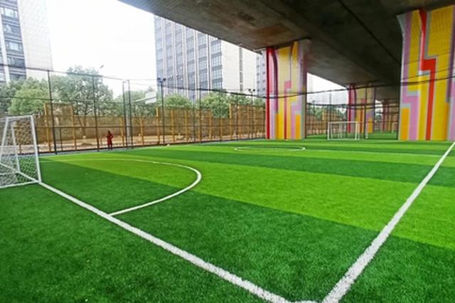 宁波新增一个足球公园 想要体验的市民可致电预约