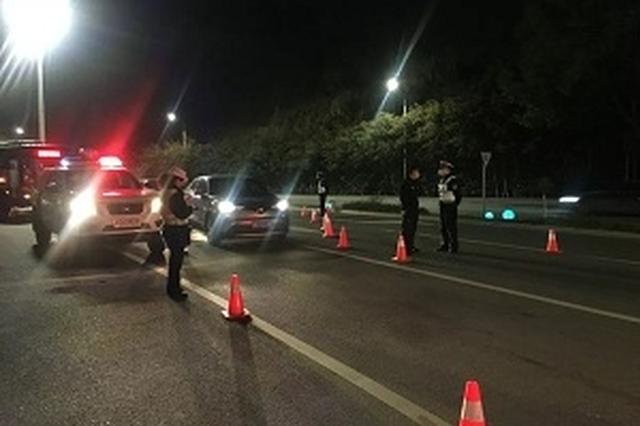 宁波公安大榭分局开展禁酒驾行动 取得良好社会效应